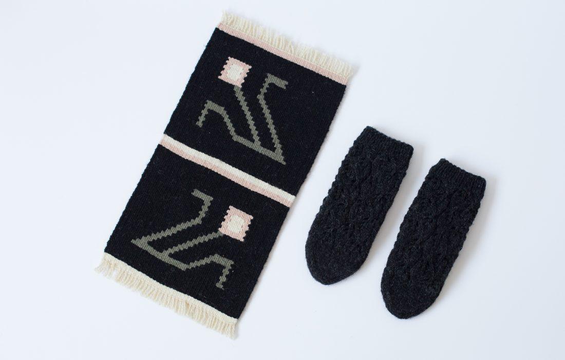 NITI čarape crne